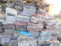 Відходи архівних документів, книжок, газет